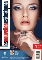 Les Nouvelles Esthetiques 1/2015. Журнал по прикладной эстетике