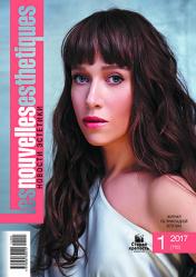 Les Nouvelles Esthetiques 1/2017. Журнал по прикладной эстетике