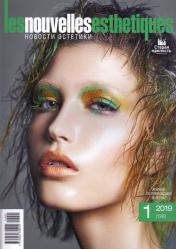 Les Nouvelles Esthetiques 1/2019. Журнал по прикладной эстетике